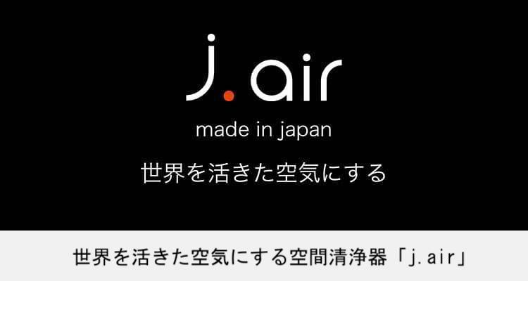 J-ARI