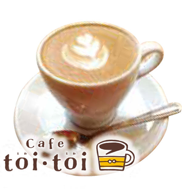 cafe toi·toic カフェとわとわ